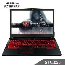 神舟(HASEE)战神T6-X5EGTX10504G独显15装win10系统教程