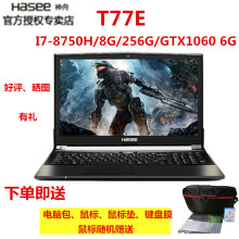 神舟(HASEE)精盾T77EGTX10606G独显15.6装win10系统教程