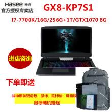 神舟(HASEE)神舟(HASEE)战神GX8-KP7S1G装win8系统教程