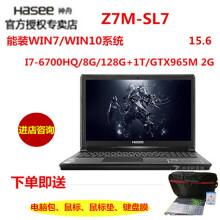 神舟(HASEE)战神Z7M-SL7/Z7-SL7S4/Z7-S装win10系统教程