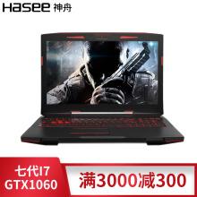 神舟(HASEE)战神Z7/Z8KP系列GTX1060107装win10系统教程