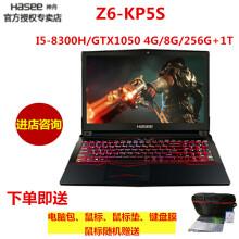 神舟(HASEE)戰神T6-X5D/X5E/Z6GTX10504裝win8系統教程