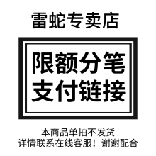 雷蛇(Razer)灵刃18款新品15.6英寸装win10系统教程