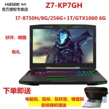 神舟(HASEE)战神Z7-KP7SC/G1GTX10606G独装win10系统教程