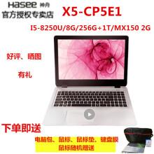 神舟(HASEE)戰神X5-CP5D1/7D1/S1/E1MX1裝win7系統教程