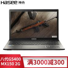 神舟(HASEE)戰神K650D-G4D升級版MX150滿裝win10系統教程