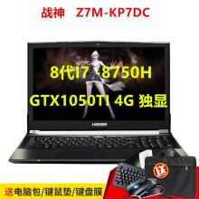 神舟(HASEE)Z7M/Z7/Z6/系列/精盾T65E/T裝win10系統教程
