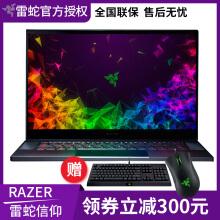 雷蛇(Razer)灵刃18款15.6英寸游戏装win10系统教程