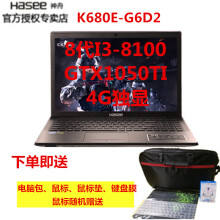 绁炶垷(HASEE)鎴樼K680E-G6D2D1GTX1050Ti瑁厀in10绯荤粺鏁欑▼