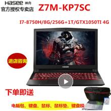 神舟(HASEE)Z7M-KP5DZ7M-KP7DGTX1050TI裝win7系統教程