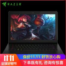 雷蛇(Razer)灵刃14英寸游戏笔记本装win10系统教程