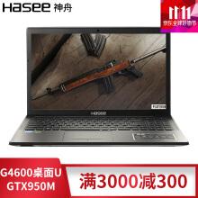 神舟(HASEE)战神K650D-G4D2/D3/D4GTX95装win10系统教程