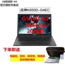 神舟(HASEE)战神K650D-G4E1八代桌面级处装win8系统教程