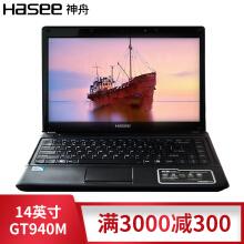 神舟(HASEE)优雅A480B/K540E-A29D114英装win10系统教程