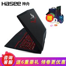 神舟(HASEE)戰神T7-X7E8代I7-8750HGTX1裝win10系統教程
