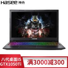 神舟(HASEE)超级战神GX10CP7/GX8/ZX8/Z装win8系统教程
