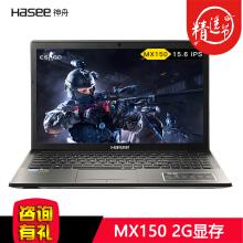 神舟(HASEE)战神K650D/K660D系列2G/4G独装win10系统教程