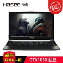 神舟(HASEE)战神K650D/K660D系列2G/4G独装win7系统教程