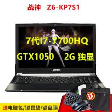 神舟(HASEE)Z7M/Z7/Z6/系列/精盾T65E/T装win10系统教程