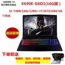 神舟(HASEE)战神K690E-G6D1/D216G/8GGT装win10系统教程
