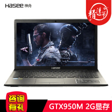 神舟(HASEE)戰神K650D/K660D系列2G/4G獨裝win10系統教程
