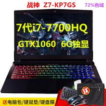 神舟(HASEE)战神Z7-KP7GS7700GTX10606G装win10系统教程