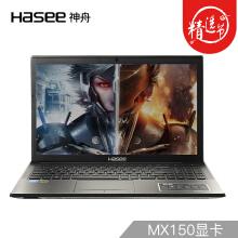 神舟(HASEE)战神K650DG4D2升级版K660EG装win10系统教程