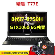 神舟(HASEE)Z7M/Z7/Z6/系列/精盾T65E/T装win8系统教程