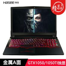 神舟(HASEE)战神T6X5/T6TIX5(X7)GTX105装win8系统教程