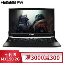 神舟(HASEE)战神Z6Z7M系列GTX10501050T装win10系统教程