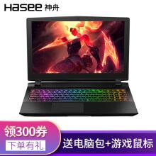 神舟(HASEE)战神ZX7/ZX8/GX8-CR6S1/7S1装win10系统教程