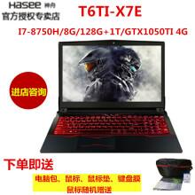 神舟(HASEE)战神T6Ti-X5E/X7EGTX1050Ti装win10系统教程