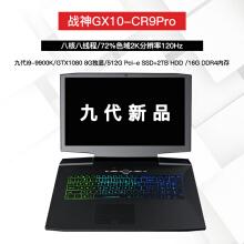 神舟(HASEE)战神ZX8/GX8/GX10系列GTX10装win10系统教程