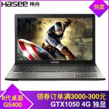 神舟(HASEE)战神K650D/K670DMX150GTX10装win10系统教程