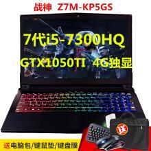 神舟(HASEE)战神T6TI/Z7M/Z7系列1080P1装win10系统教程