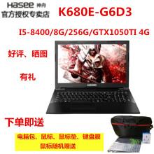 神舟(HASEE)K680E-G6D3/E3/G4D48代i5GT装win7系统教程
