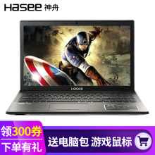 神舟(HASEE)战神K650D-G4D升级版MX150满装win10系统教程