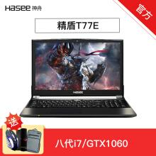 神舟(HASEE)精盾系列GTX1050TI/GTX1060裝win10系統教程