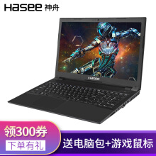 神舟(HASEE)战神K670/K6808代桌面级处理装win10系统教程