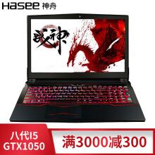神舟(HASEE)战神T6-X5E/5D8代I5GTX1050装win10系统教程