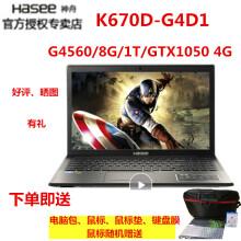 神舟(HASEE)战神K670D-G4D1/D3/D4GTX10装win10系统教程