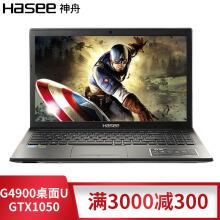 神舟(HASEE)战神K670D-G4D4GTX10504G独装win10系统教程