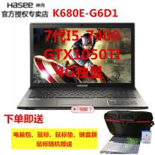 神舟(HASEE)戰神K680E-G6D2D1GTX1050Ti裝win10系統教程