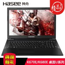神舟(HASEE)戰神K670D/K680E系列1050Ti裝win8系統教程
