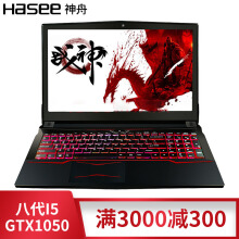 神舟(HASEE)战神T6-X5E/5D8代I5GTX1050装win8系统教程