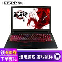 神舟(HASEE)战神T6-X5/X7GTX1050独显吃装win10系统教程