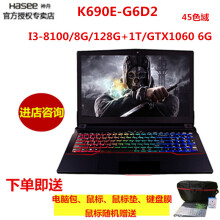 神舟(HASEE)戰神K690E-G6D1/D216G/8GGT裝win10系統教程