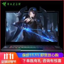 雷蛇(Razer)灵刃15.6英寸游戏本笔装win10系统教程