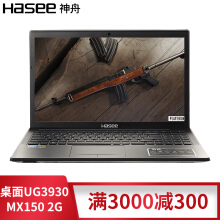 绁炶垷(HASEE)鎴樼K660E-G4D/G3D2绯诲垪妗岄潰瑁厀in8绯荤粺鏁欑▼