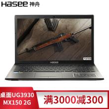 神舟(HASEE)战神K660E-G4D/G3D2系列桌面装win8系统教程